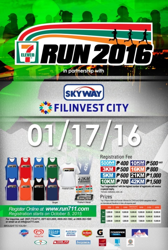 batch_run2016-poster-05-16x24-1